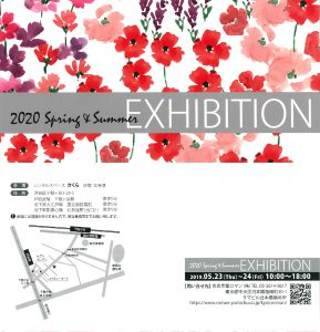 京都ロマン2020SS展示会_サムネイル